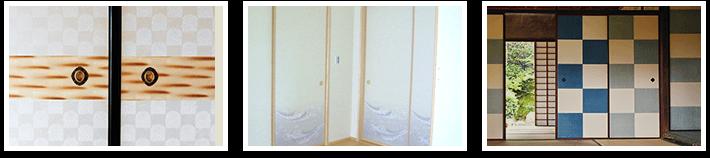 襖の模様替えイメージ